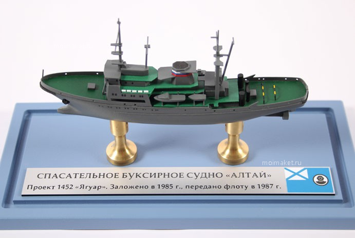 Model of Altay ship