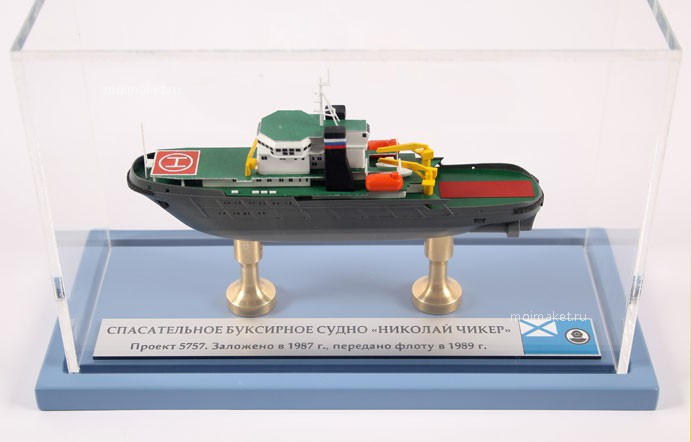 Model of salvage ship