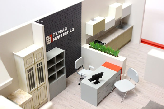 Customers' zone on the trading stand model at the kitchen exhibition