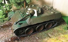 Armored fighting vehicle model - фото