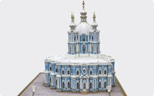 Model of Smolny Cathedral - фото
