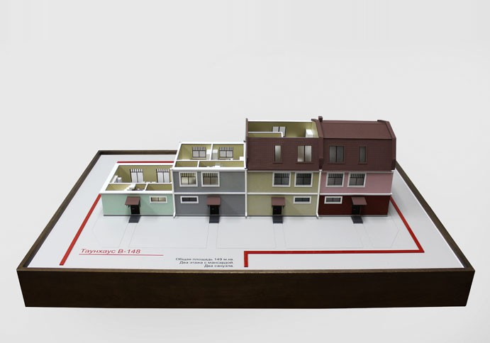 Model of townhouse - photo