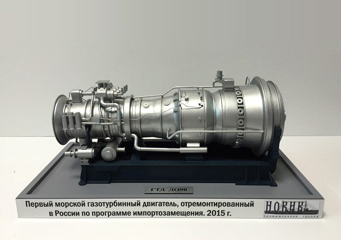 Ship engine model - photo